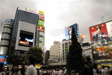 les villes les plus ch res du monde n 5 tokyo. Black Bedroom Furniture Sets. Home Design Ideas