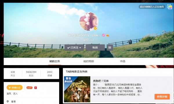 lancer sa campagne sur les r u00e9seaux sociaux chinois